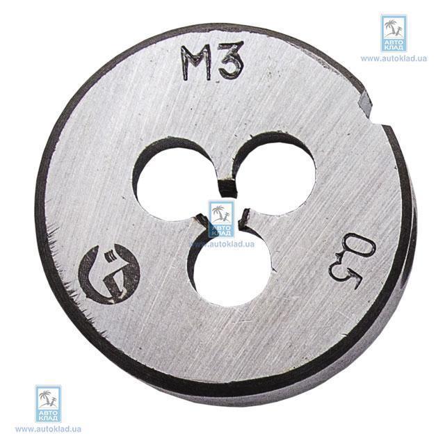 Плашка M 3x0,5 мм INTERTOOL SD8206