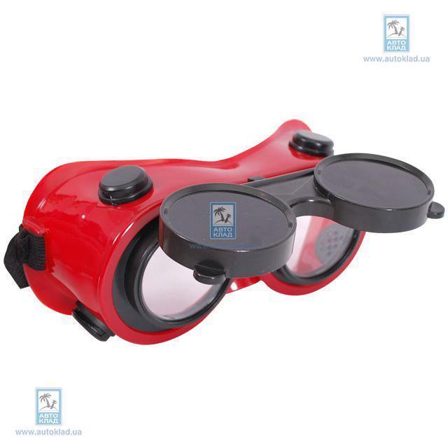 Очки защитные сварщика INTERTOOL SP0023