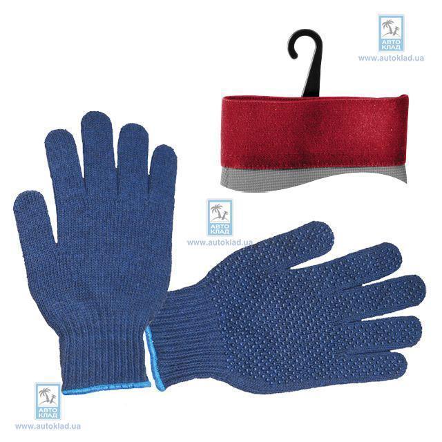 Перчатка трикотажная синтетическая 9'' INTERTOOL SP0104