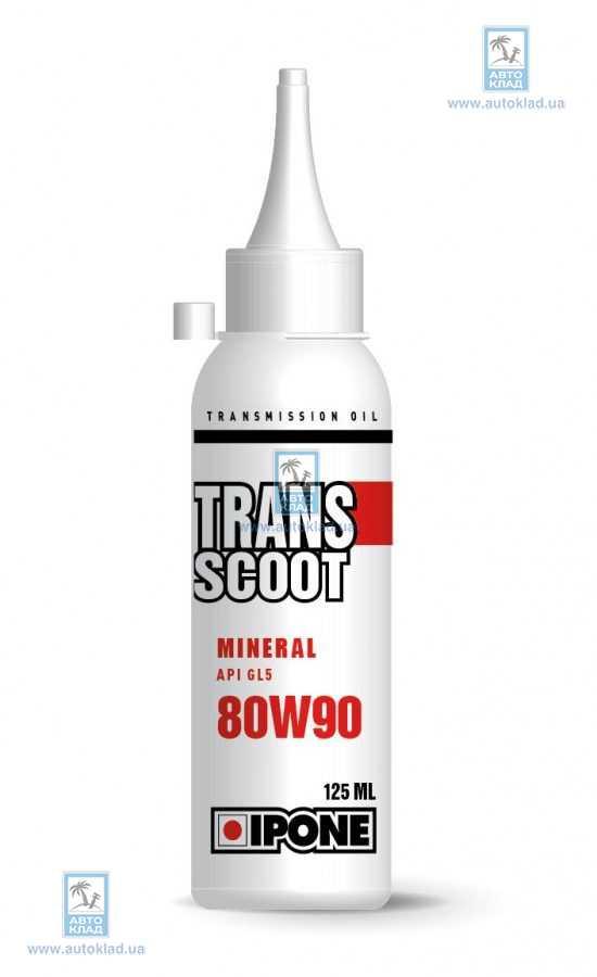 Масло трансмиссионное 80W-90 Transcoot dose 125мл IPONE 800200