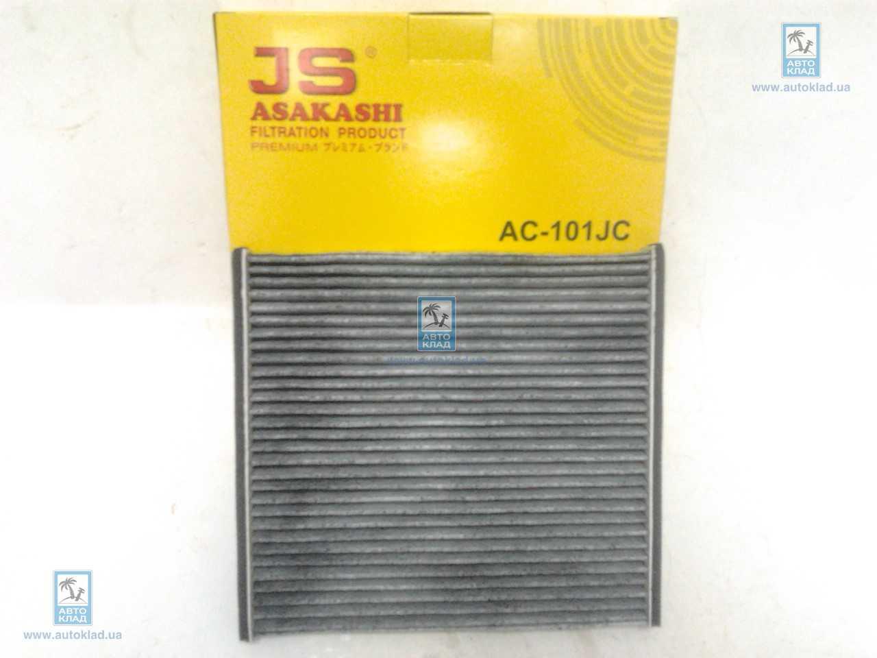 Фильтр воздуха салона угольный JS ASAKASHI AC101JC: стоимость