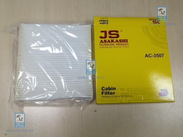 Фильтр салона JS ASAKASHI AC3507
