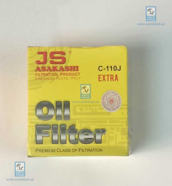 Фильтр масляный JS ASAKASHI C110J: стоимость