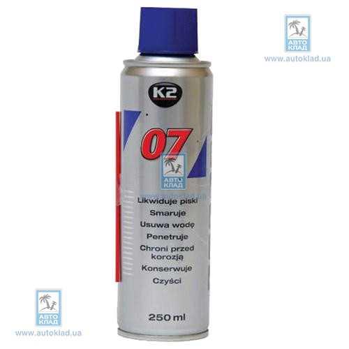 Смазка проникающая многофункциональная 07 250мл K2 725: цена