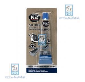 Герметик силиконовый синий 85г K2 B220