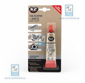 Герметик силиконовый красный 21г K2 B245: описание