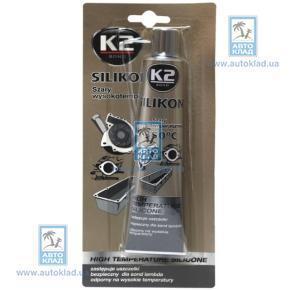 Герметик силиконовый серый 85г K2 B250: стоимость