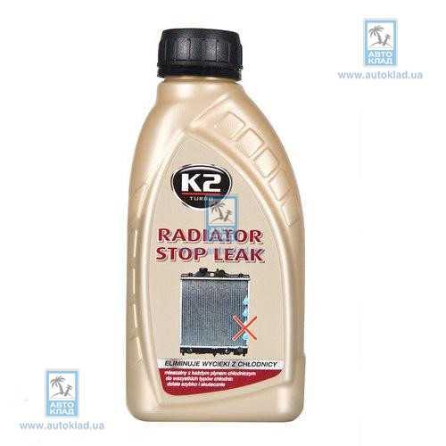 Рідкий Герметик радіатора RADIATOR STOP LEAK 250мл K2 ET233