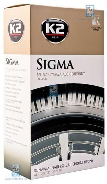 Гель для полировки шин SIGMA 500мл K2 G1571