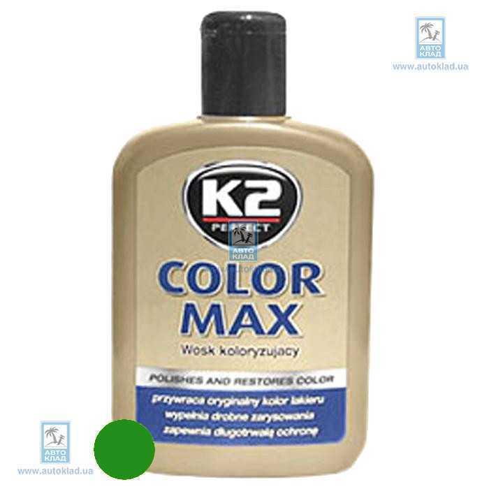Полироль для кузова Color Max 200мл K2 K020GREEN