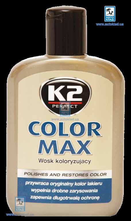 Полироль для кузова 200мл K2 K020GREY: продажа