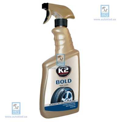 Очиститель шин BOLD SPRAY 600мл K2 K156: описание