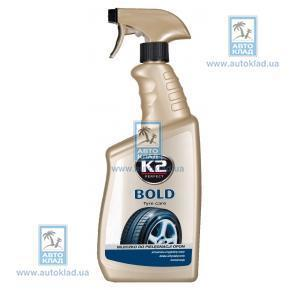 Очиститель шин BOLD SPRAY 700мл K2 K157