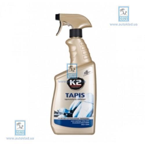 Средство для чистки тканей TAPIS Atom 770мл K2 K207M