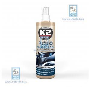 Полироль для пластика 350мл K2 K410