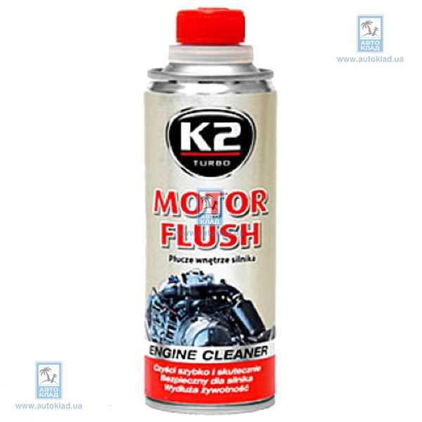 Жидкость промывочная масляной системы Motor FLUSH 250мл K2 T371: описание