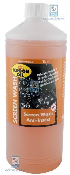 Жидкость омывателя летняя концентрат 1л KROON OIL 34796: купить