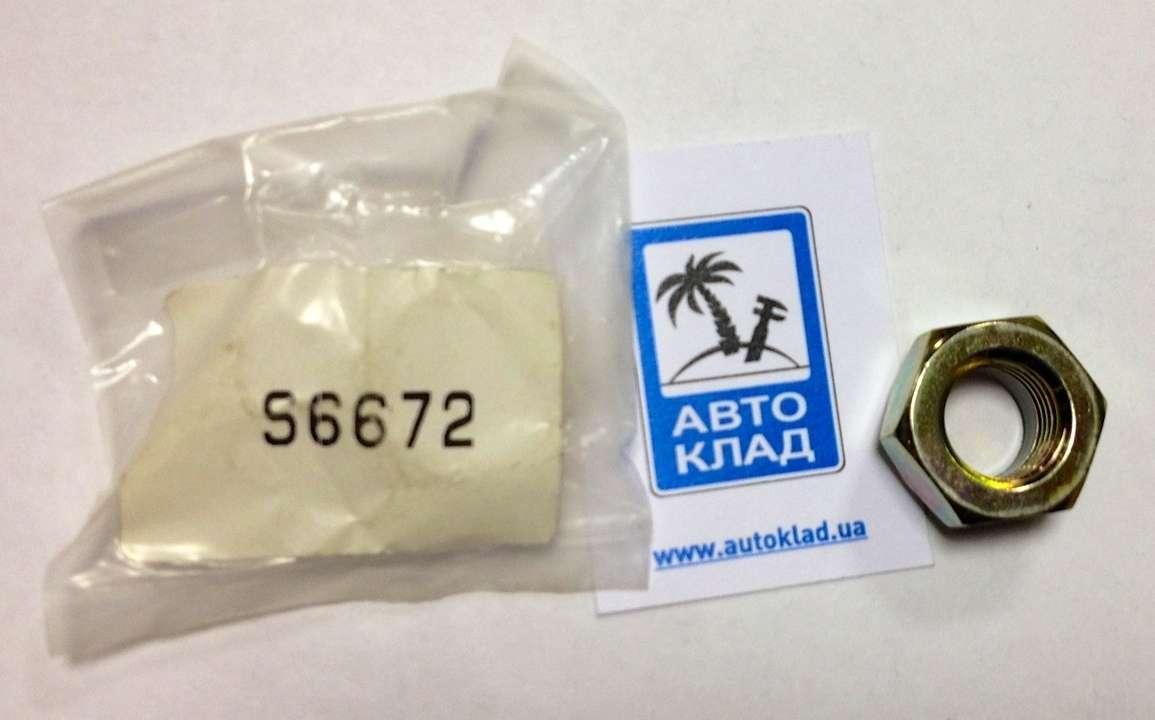 Крепежный комплект амортизатора KYB S6672