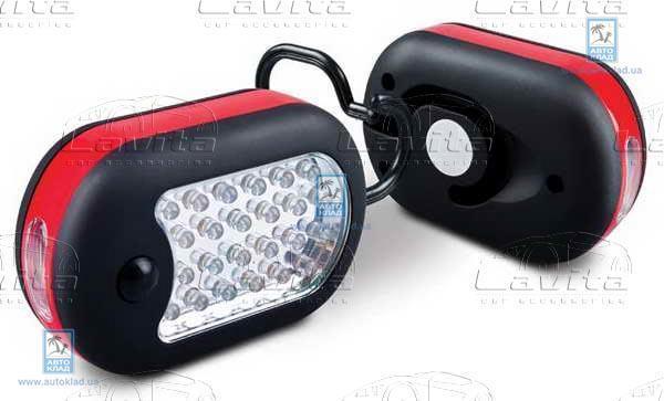 Фонарь инспекционный LED LAVITA 171127: заказать