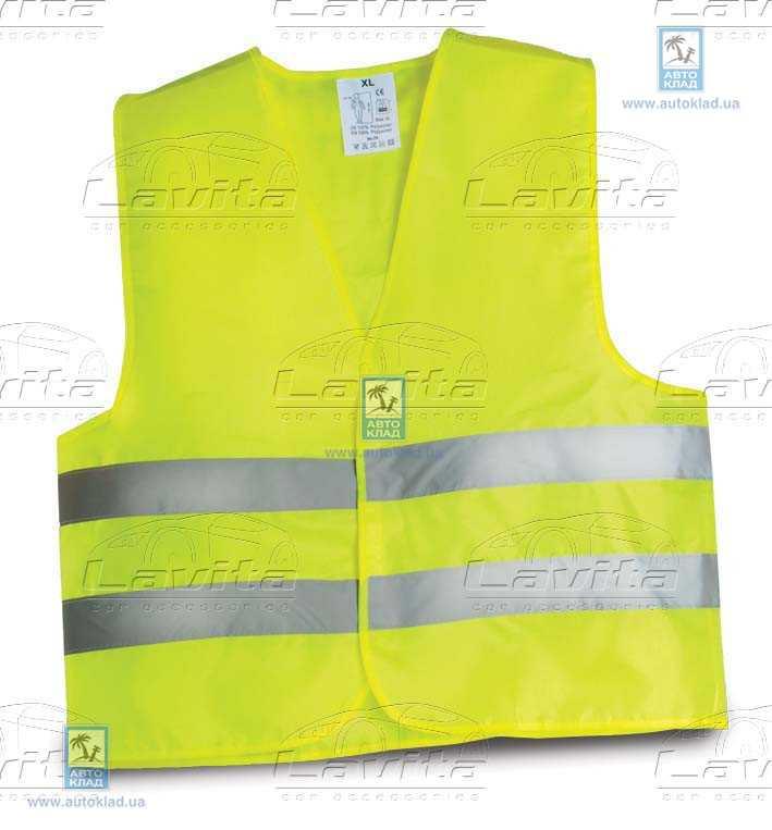 Жилет светоотражающий XL светло-желтый LAVITA 171600