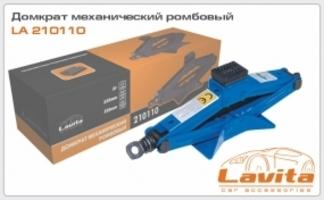 Домкрат механический 1т LAVITA 210110