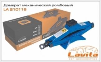 Домкрат механический 1.5т LAVITA 210115