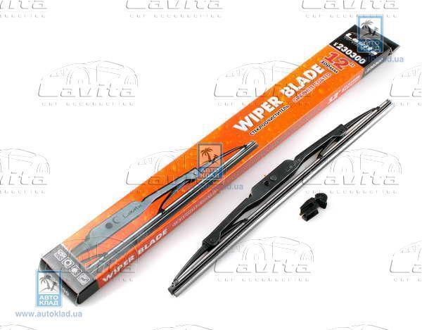 Щетка стеклоочистителя задняя 300мм LAVITA 230300: продажа