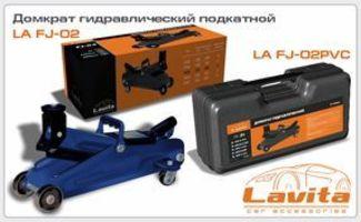 Гидродомкрат подкатной 2т LAVITA FJ02