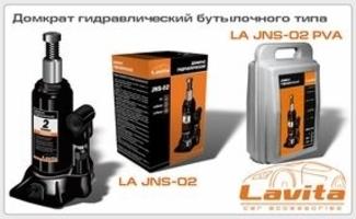 Гидродомкрат 2т LAVITA JNS02
