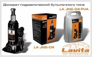 Гидродомкрат 4т LAVITA JNS04