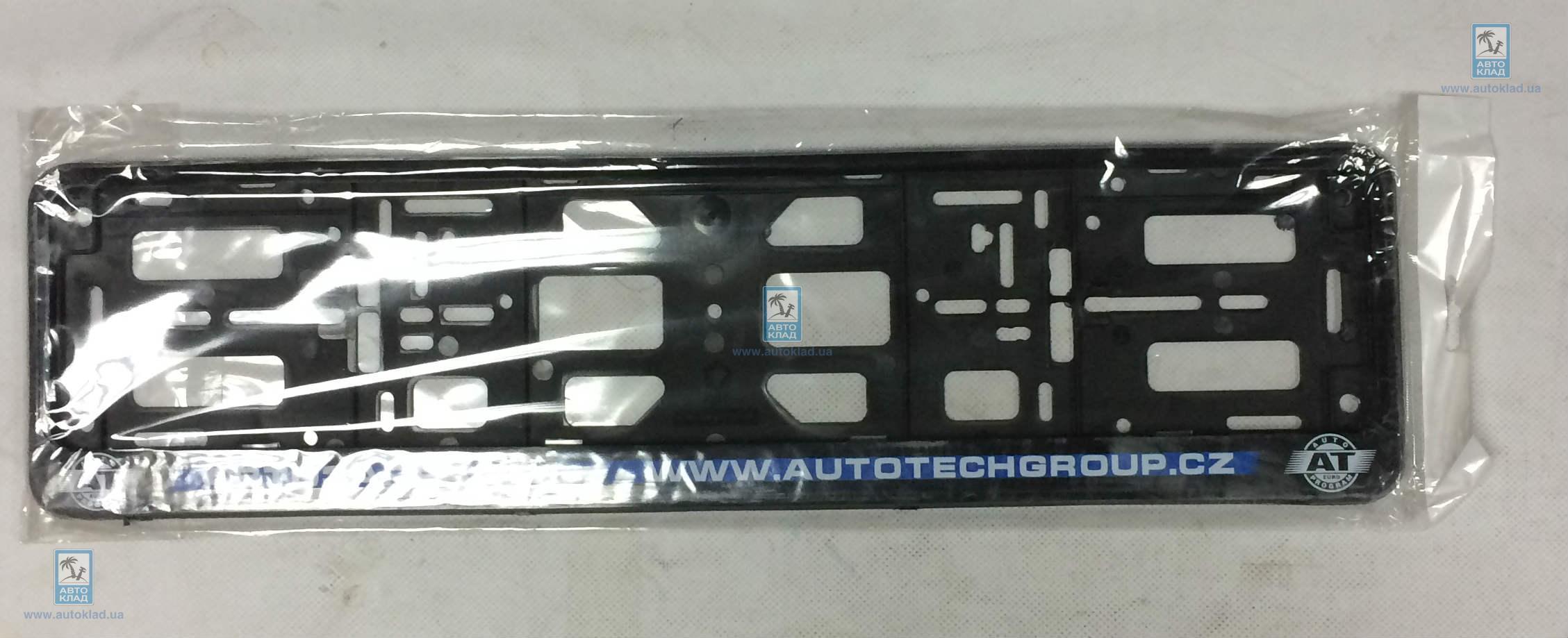 Рамка номерного знака LAVITA PK010107299