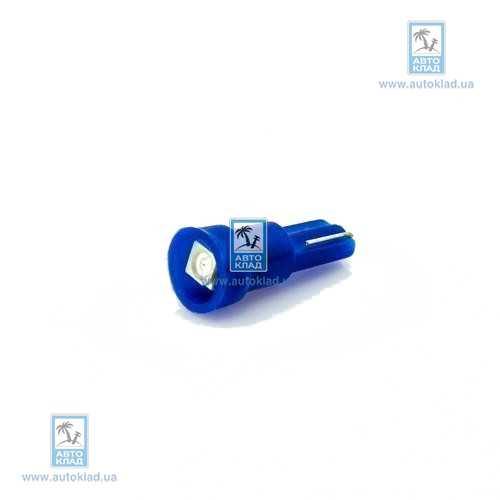 Автолампа LED T5 W1.2W W2x2.6d 24В синий LED SOLUTION 15137