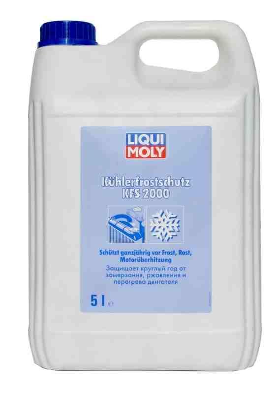 Купить Антифриз G11 синий концентрат KFS 2000 5л LIQUI MOLY 8845