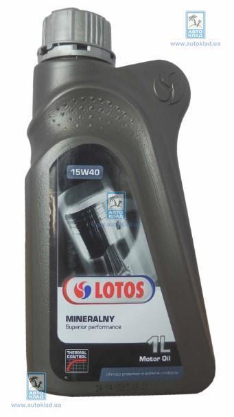 Масло моторное 15W-40 1л LOTOS LOT15W40L1