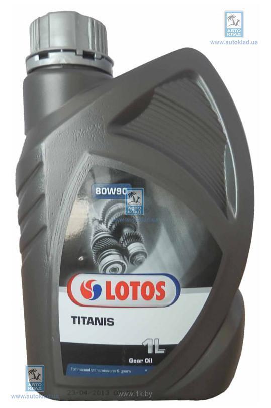 Масло трансмиссионное 80W-90 Titanis 1л LOTOS WKK1040600N0