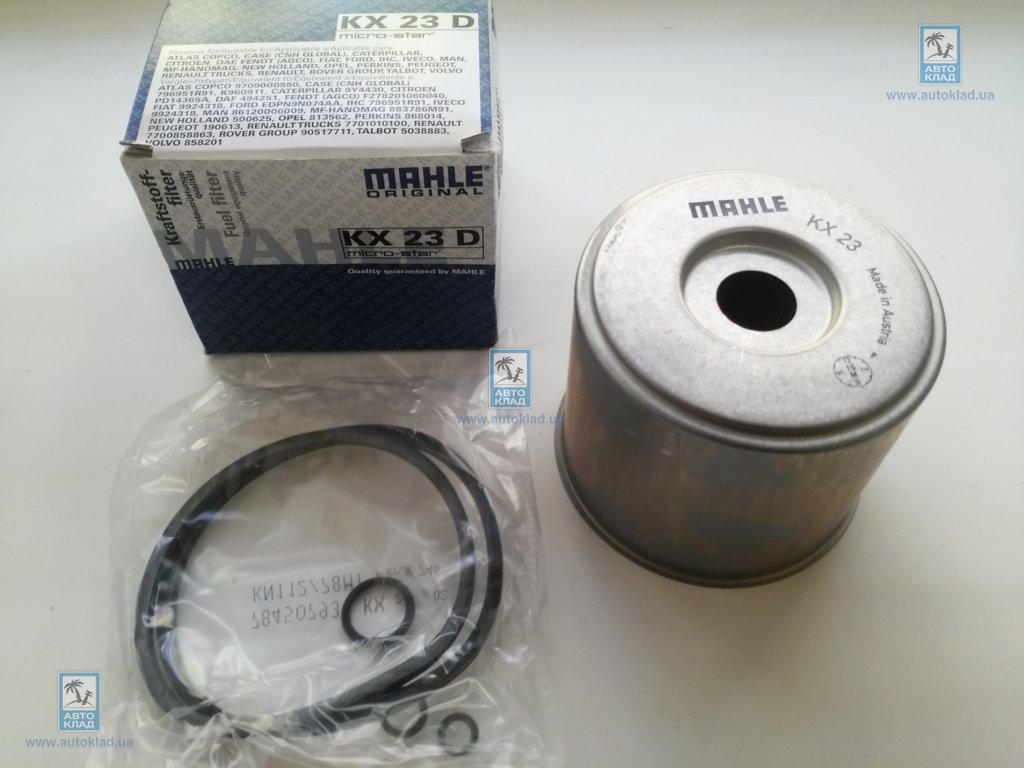 Фильтр топливный MAHLE KX 23