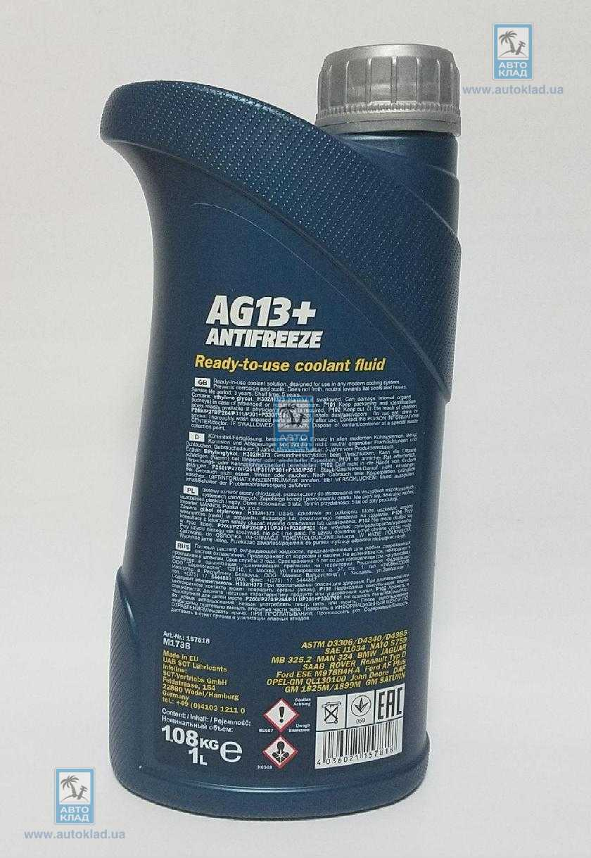 Антифриз G13+ желтый Advanced -40°C 1л MANNOL MN6121