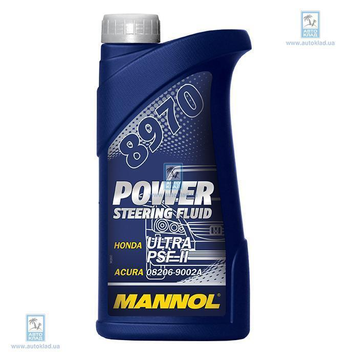 Масло ГУР PSF 8970 0.5л MANNOL MN635