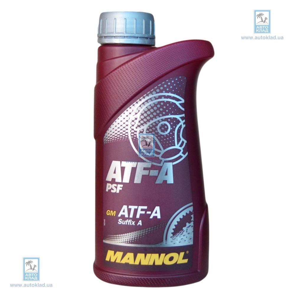 Масло ГУР ATF-A PSF 0.5 л MANNOL MN643