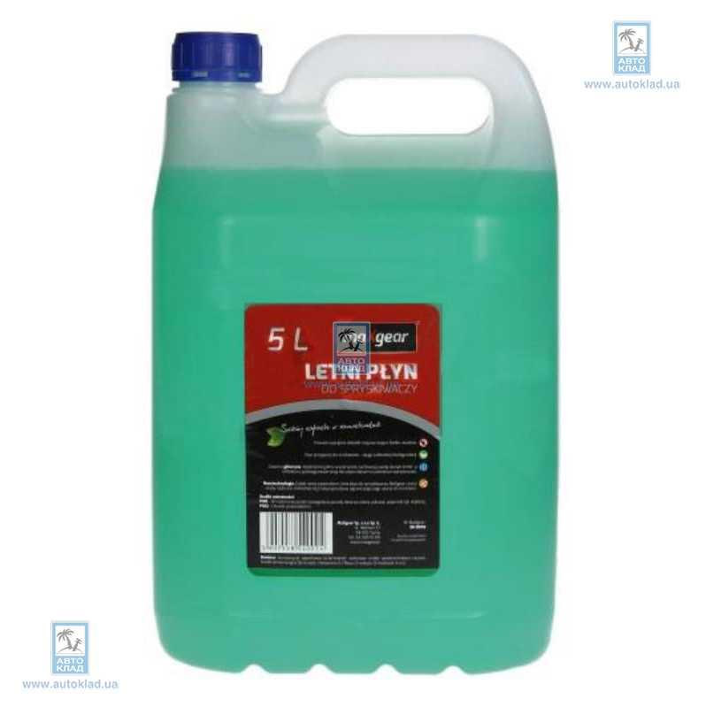 Жидкость омывателя летняя MAXGEAR 360046