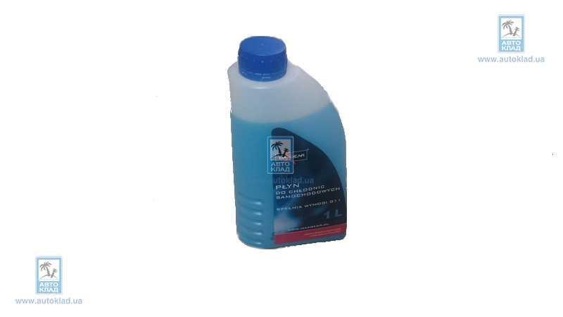 Антифриз G11 -35°C синий 1л MAXGEAR 36-0073: стоимость