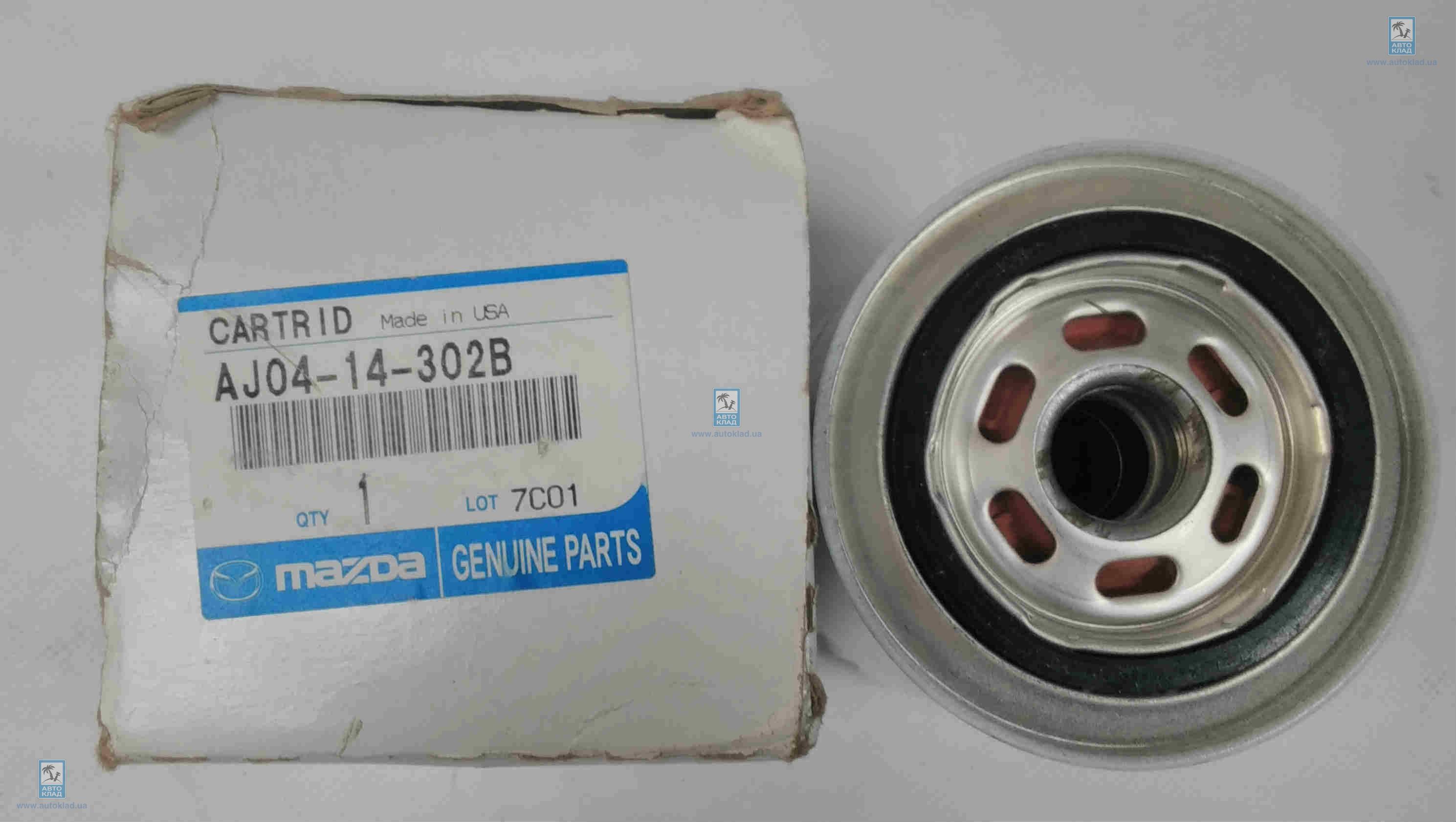 Фильтр масляный MAZDA AJ04-14-302 B