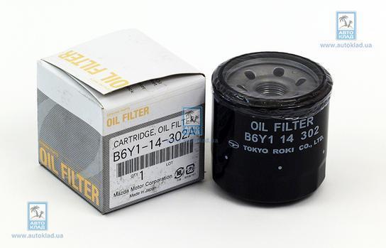 Фильтр масляный MAZDA B6Y114302A