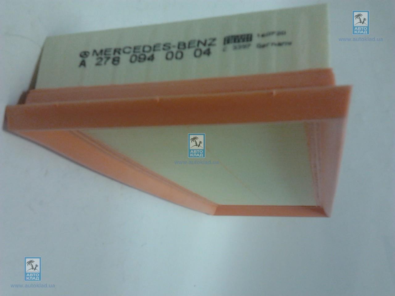 Фильтр воздушный MERCEDES A 278 094 00 04