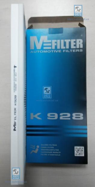 Фильтр салона MFILTER K 928