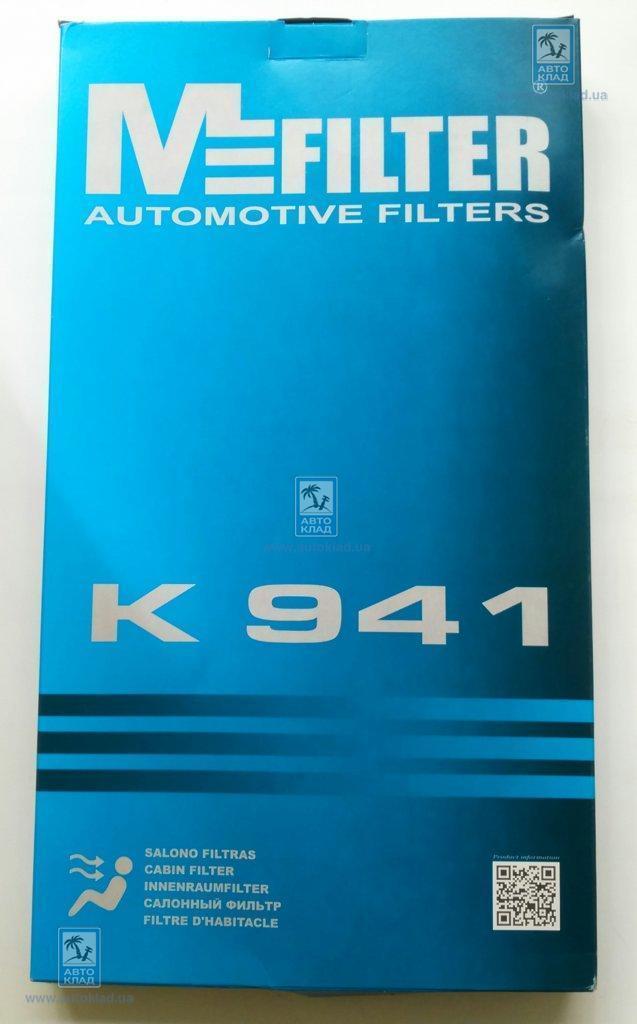 Фильтр салона MFILTER K 941