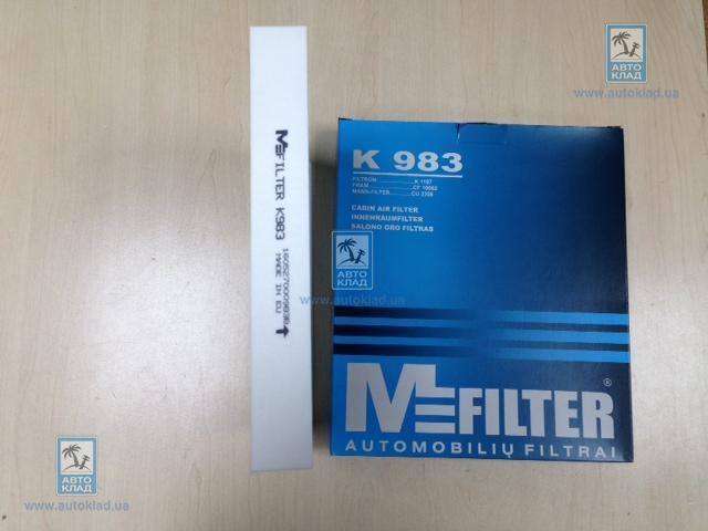 Фильтр салона MFILTER K 983