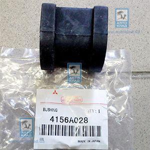 Втулка стабилизатора заднего MITSUBISHI 4156A028