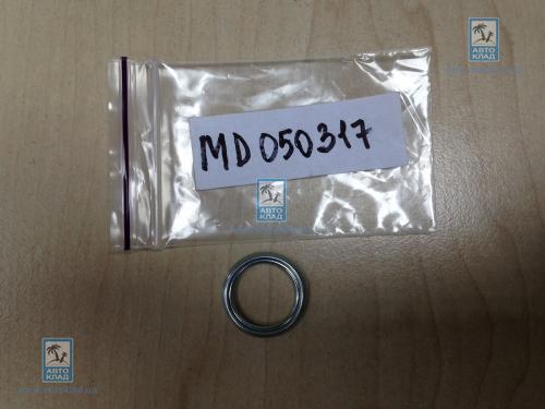 Прокладка сливной пробки картера MITSUBISHI MD050317