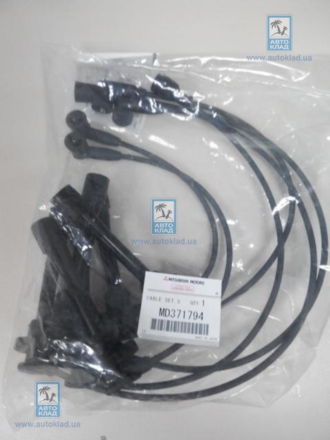 Провода высоковольтные комплект MITSUBISHI MD-371794